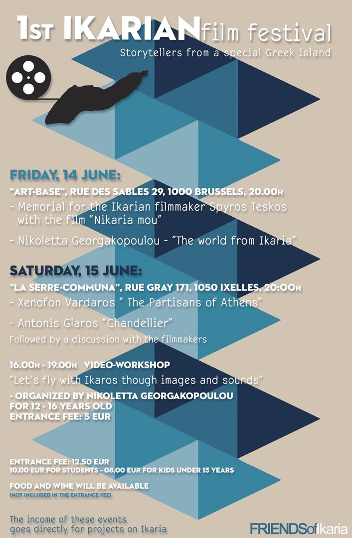 1st Ikarian film festival 2019 - POSTER