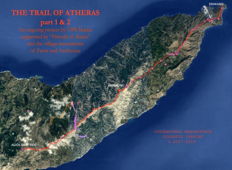 hiking-path-atheras-ikaria